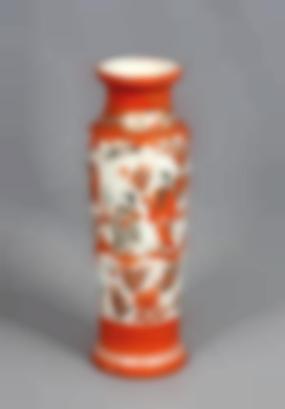 A Japanese Imari Porcelain Vase, 19Th Century-