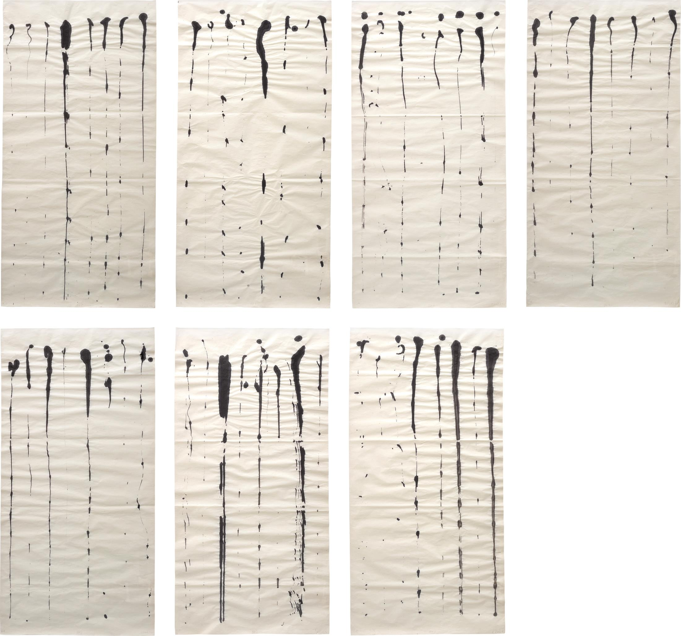 Rosemarie Trockel-56 Brush Strokes-1990