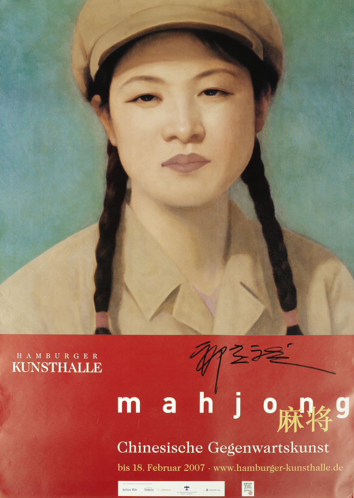 Qi Zhilong-After Qi Zhilong - Mao Girl-2006