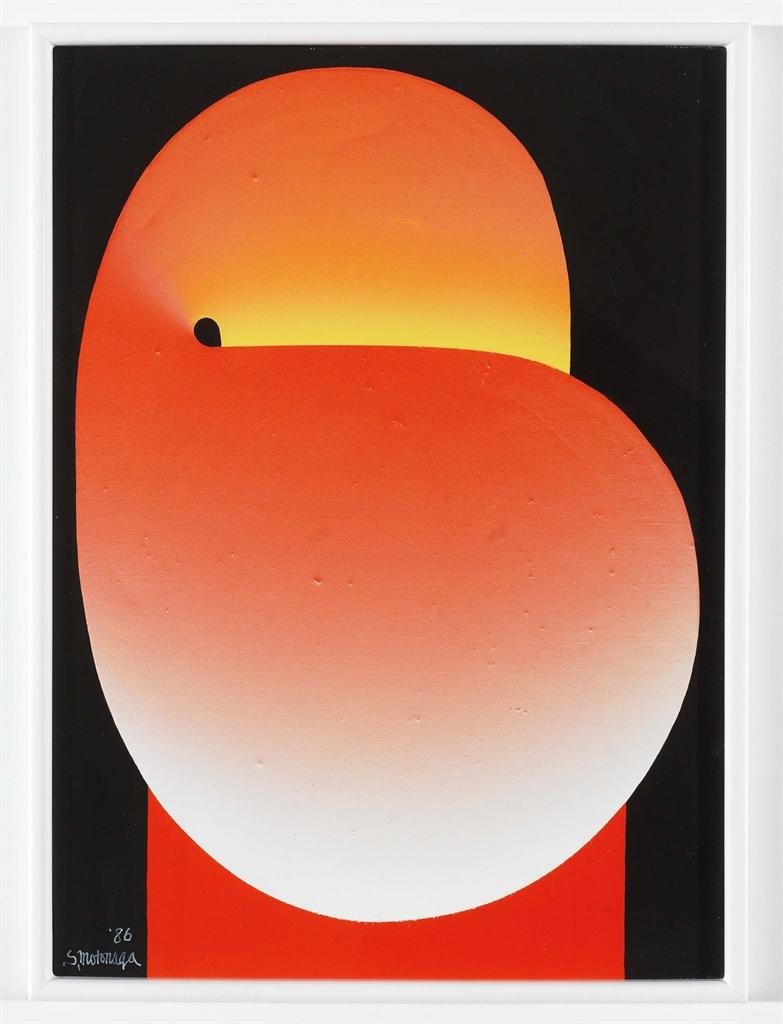 Sadamasa Motonaga-Yellow And White Light Black Back-1986