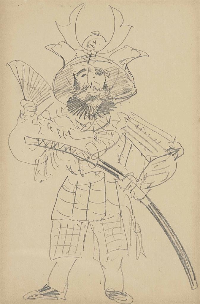 Henri de Toulouse-Lautrec-Comte de Toulouse-Lautrec en samourai-1880