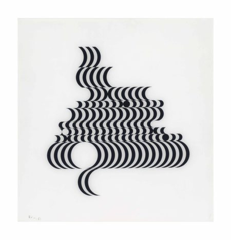 Bridget Riley-Untitled [Fragment 2]-1965