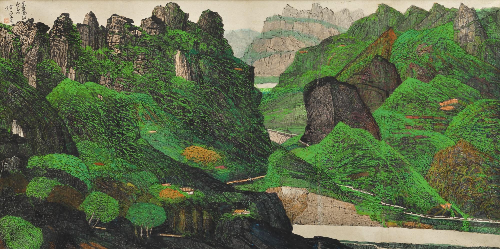 Yu Chengyao-Abundant Spring-