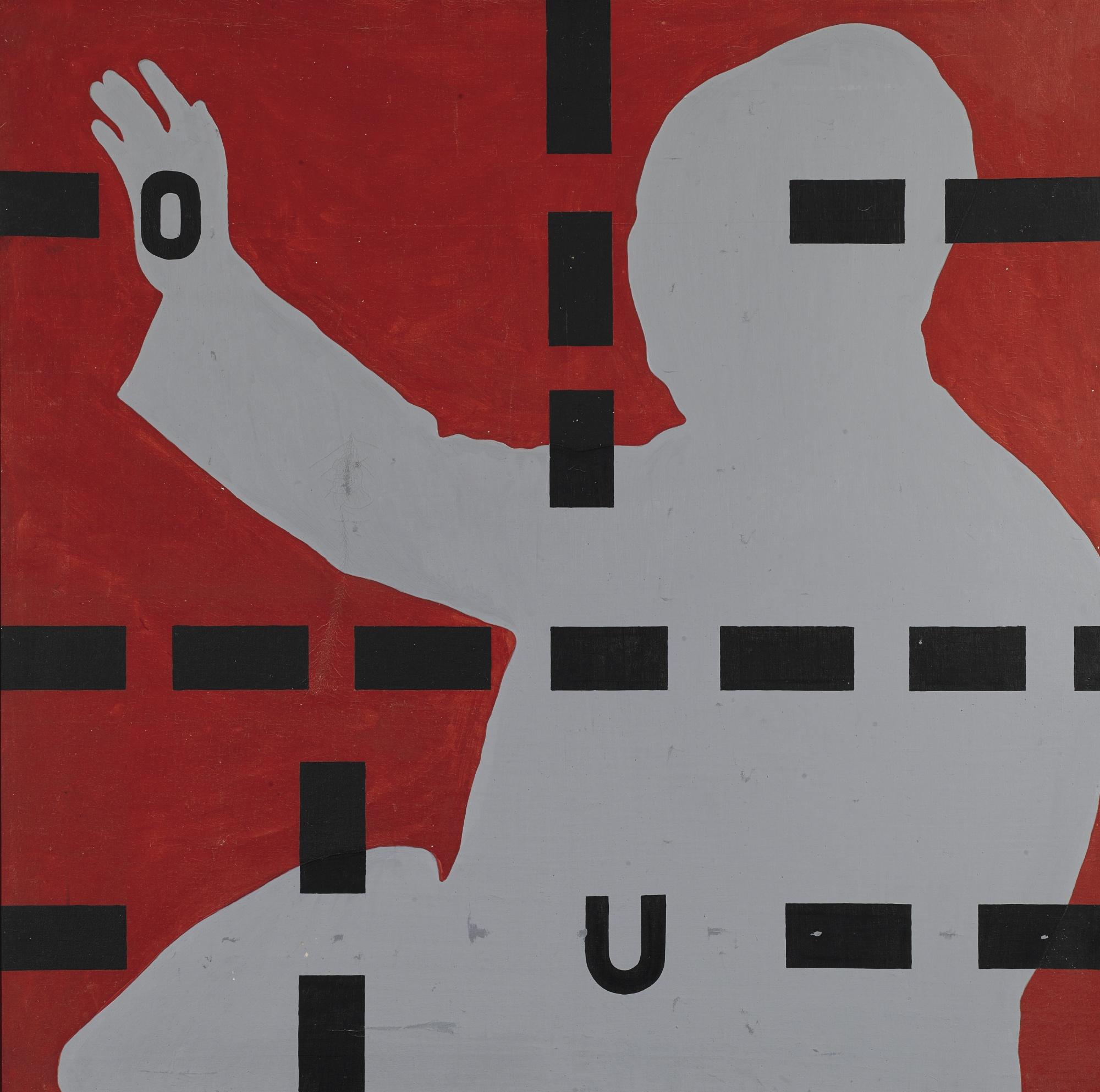 Wang Guangyi-Mao Zedong Ou-1989
