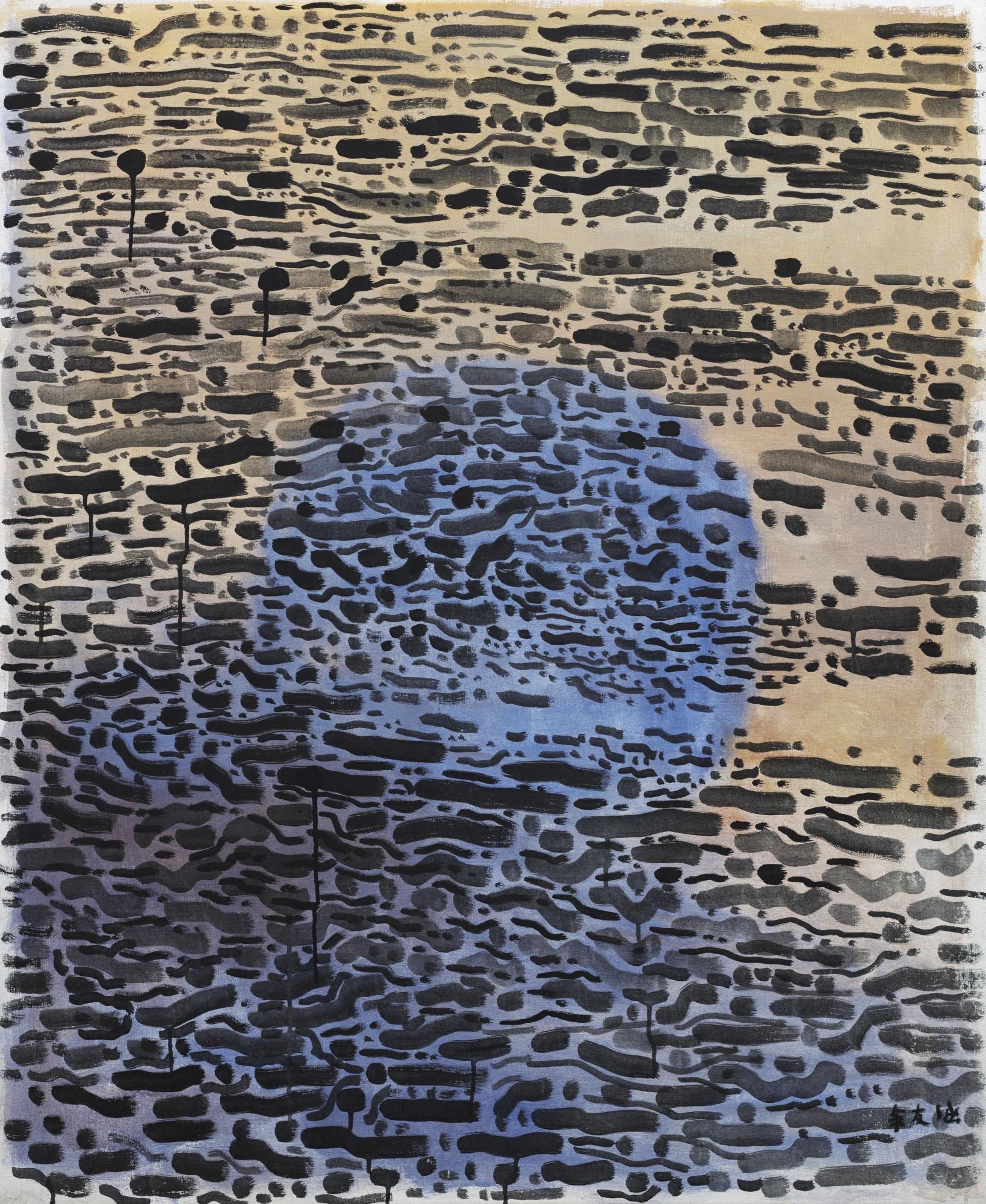 Yu Youhan-Circle-1990