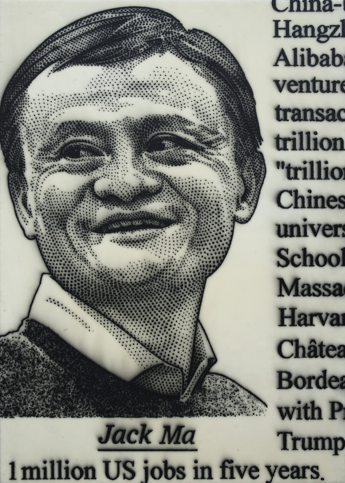 Jose Maria Cano-Ws100-Jack Ma-2017