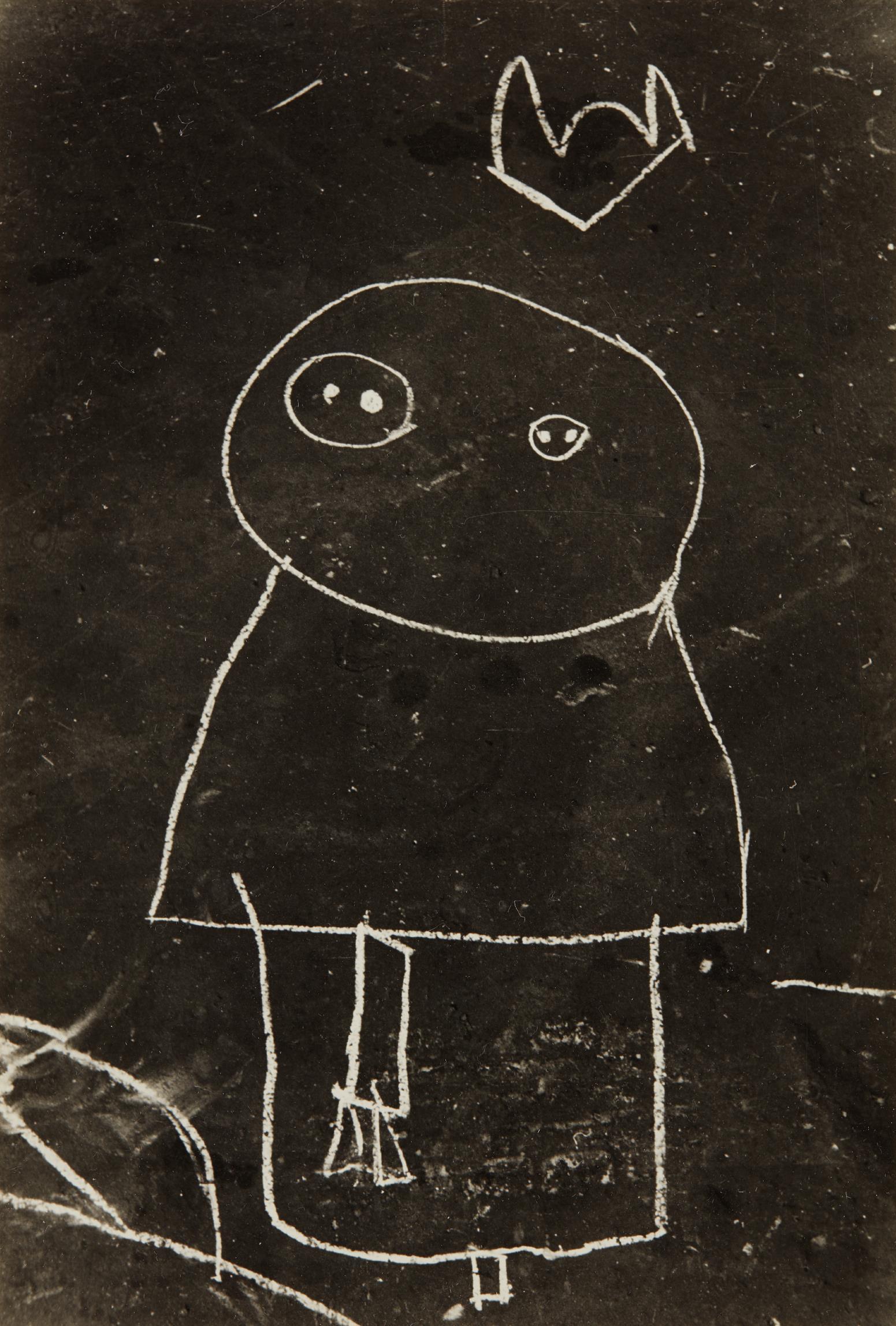 Helen Levitt-Untitled (chalk drawing, New York City)-1939