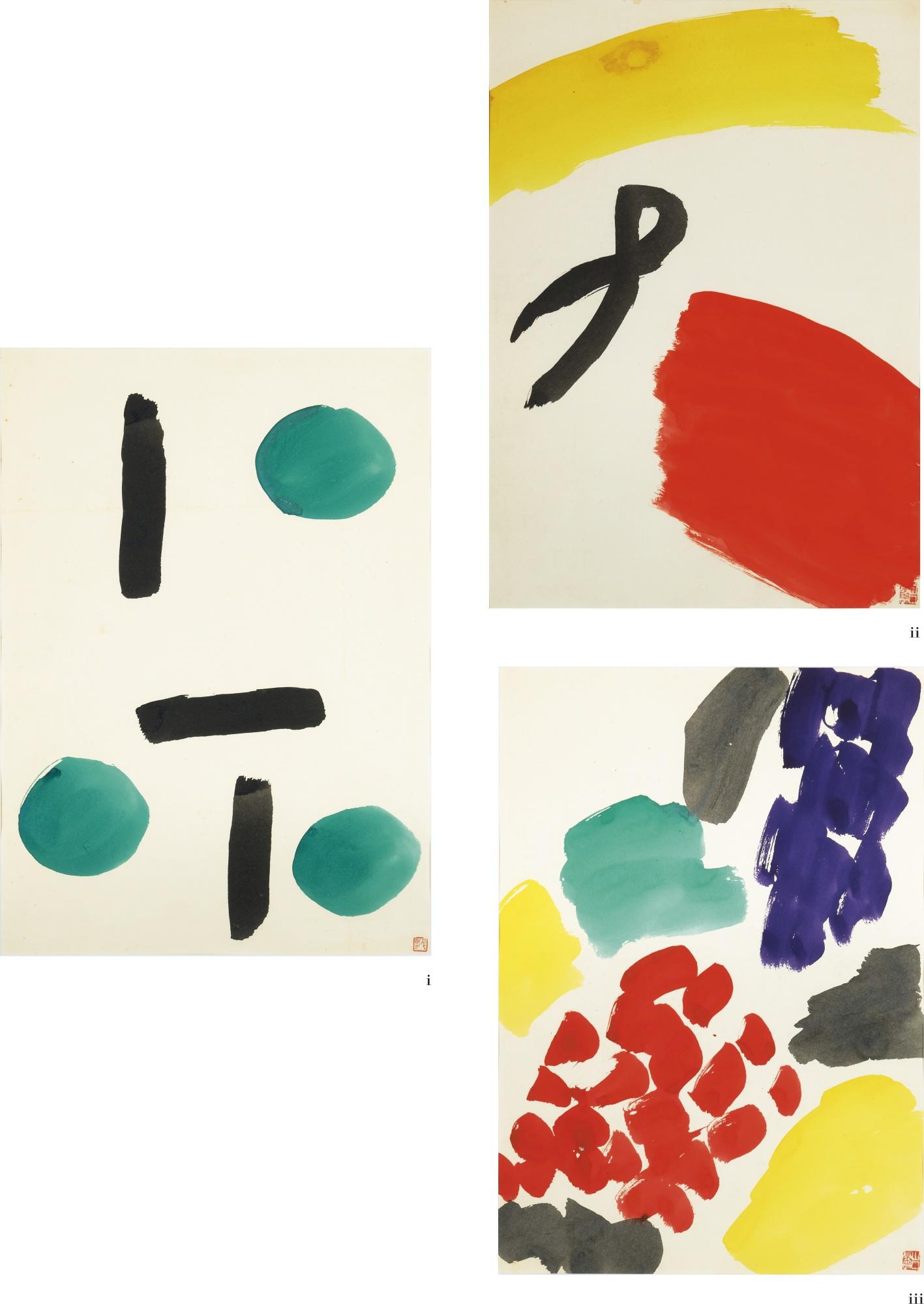 Takeo Yamaguchi-Work (Three Works)-1970