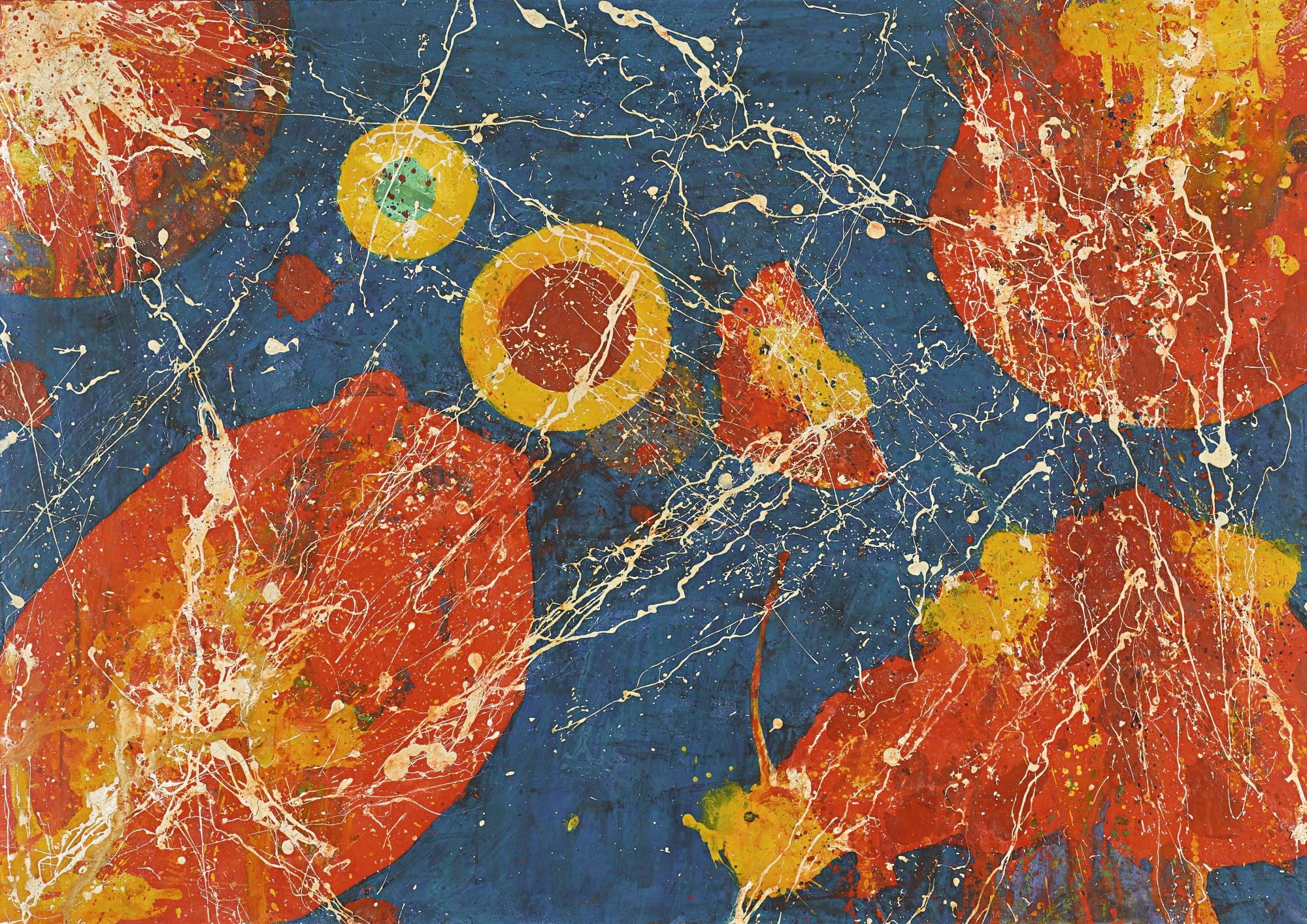 Toshimitsu Imai-Galaxy-1967