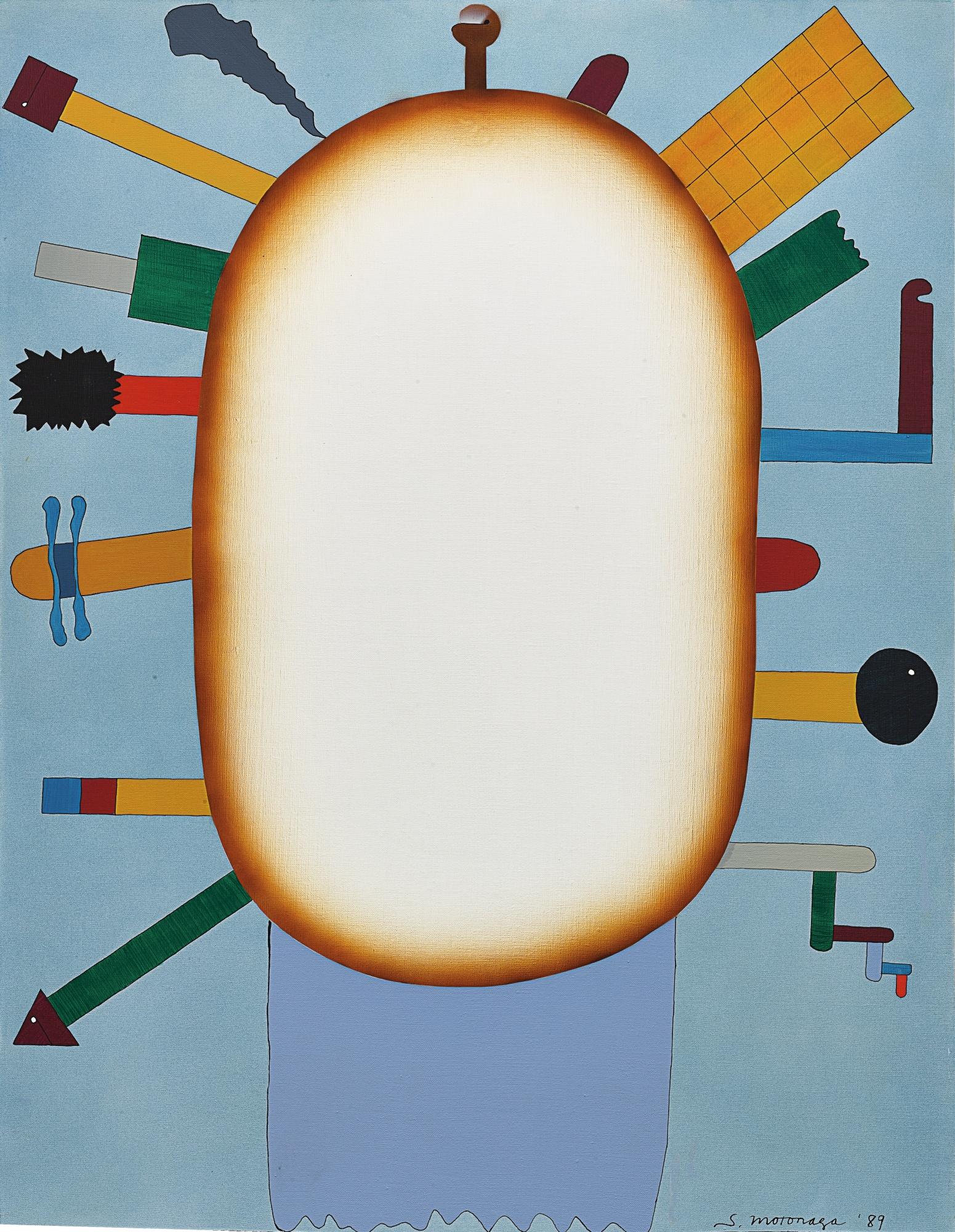 Sadamasa Motonaga-Oval Is Beige, Shapes Are Various-1989