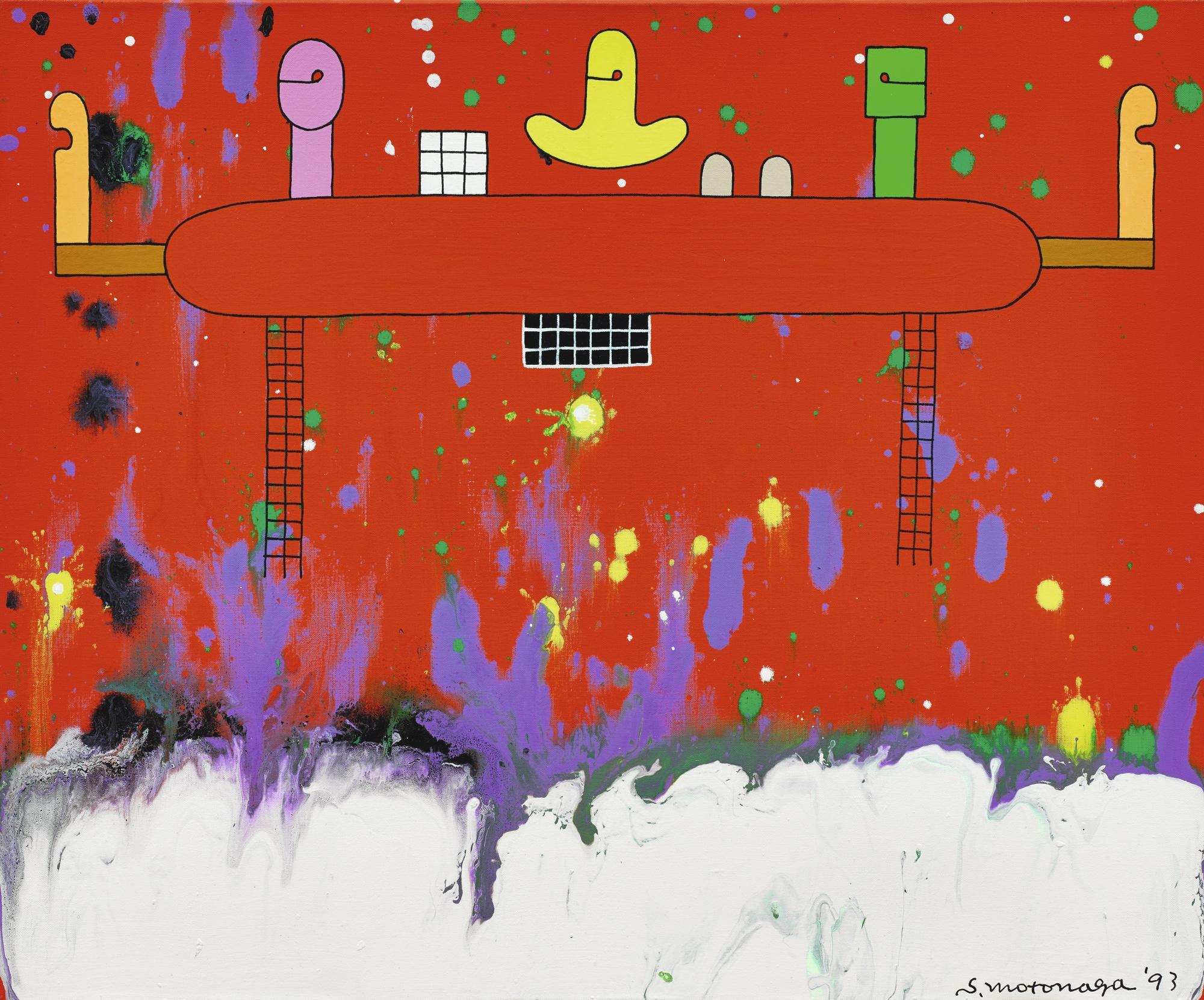 Sadamasa Motonaga-Akairo No Naka De (In Red)-1993