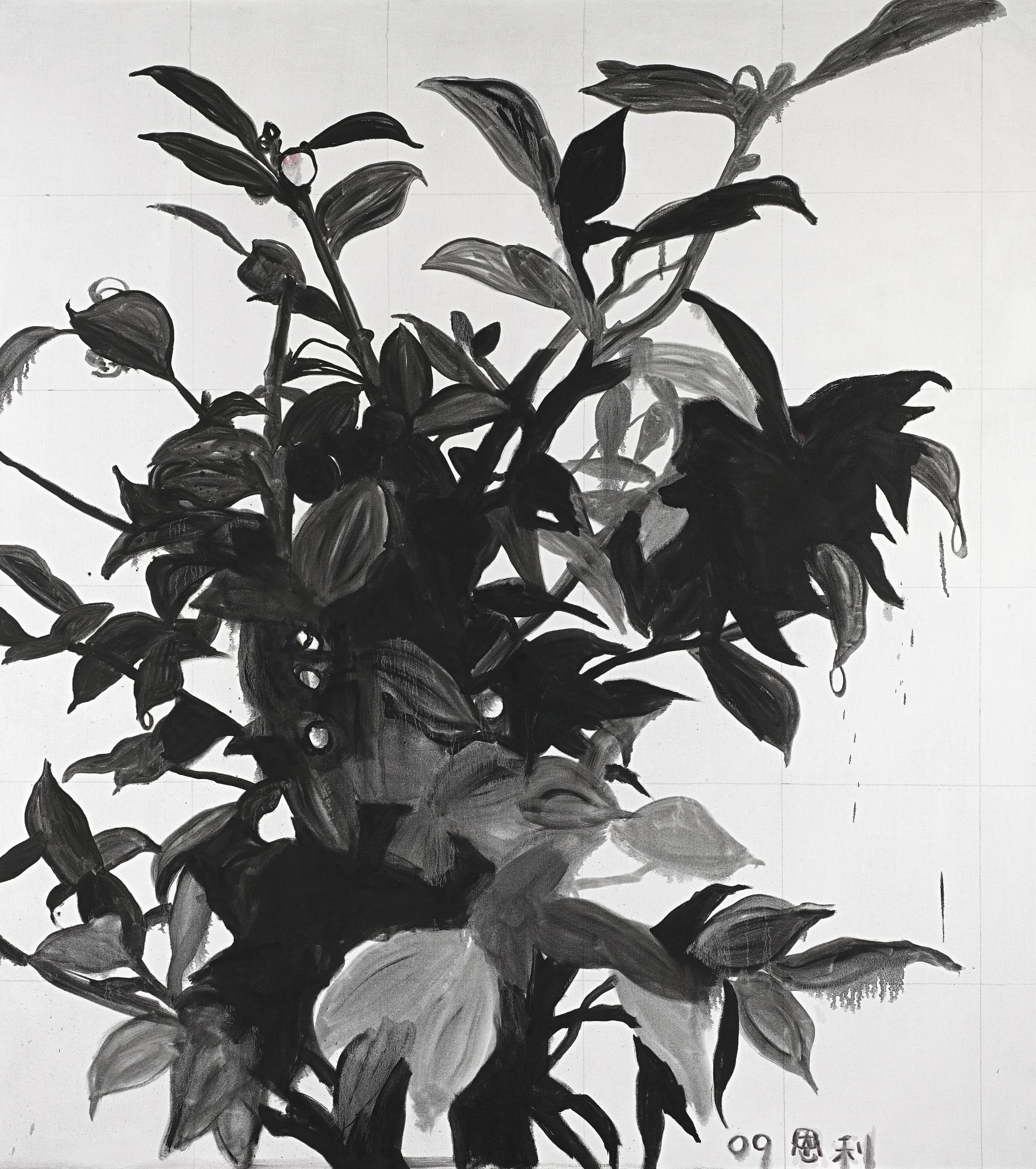 Zhang Enli-Flower-2009