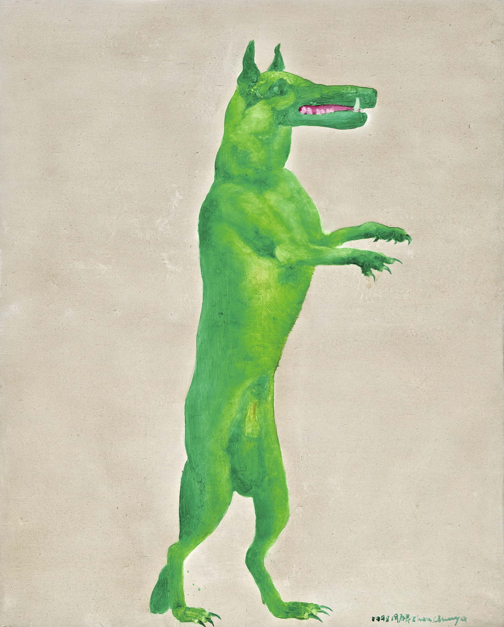 Zhou Chunya-Standing Green Dog-1998
