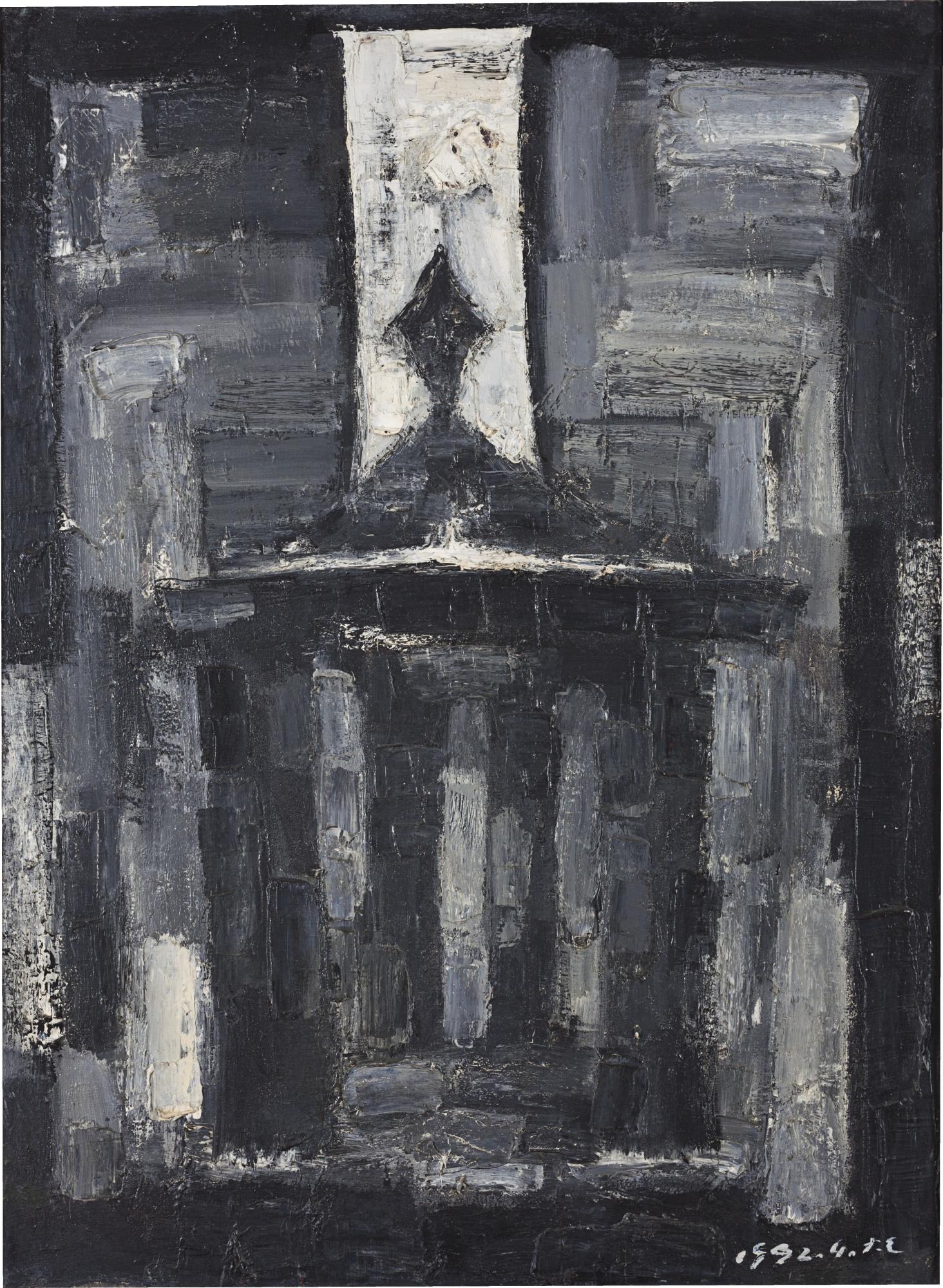 Mao Xuhui-Paternalism-1992