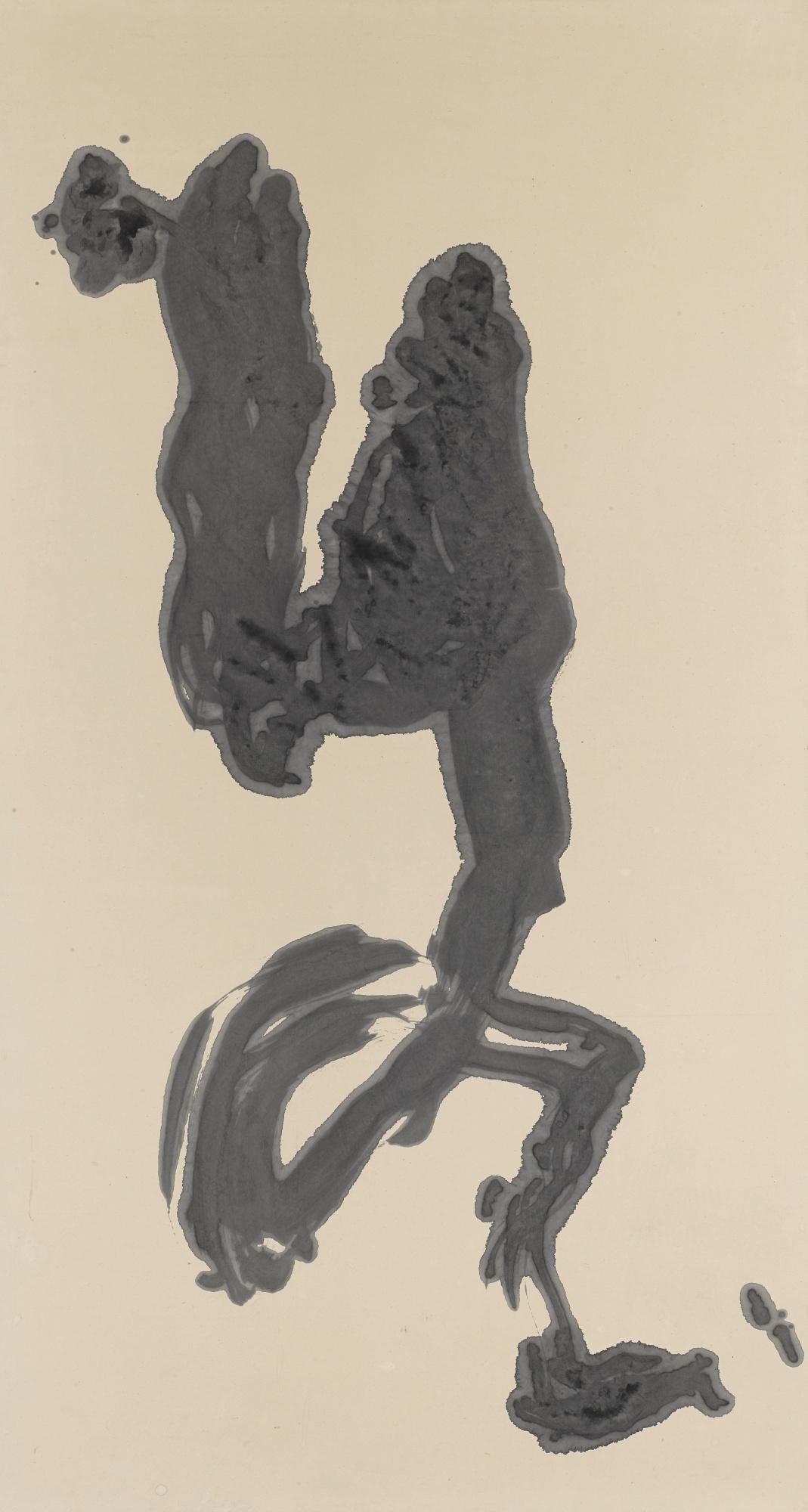 Shiryu Morita-Rai-1964