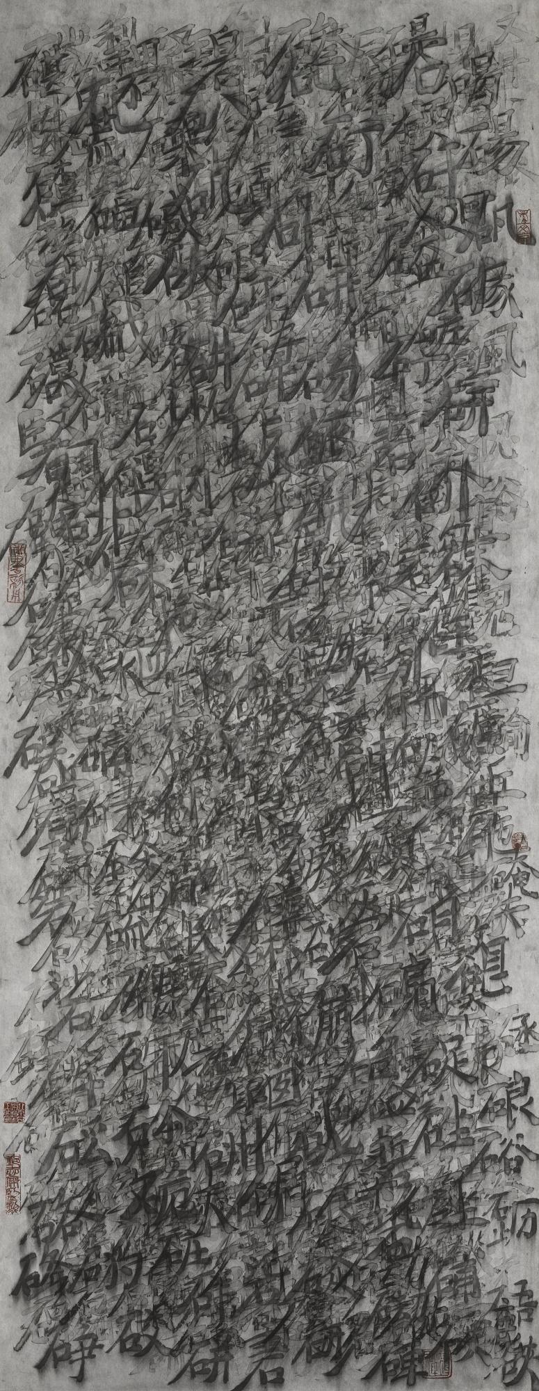 Qiu Zhijie-Dictionary Series-2001