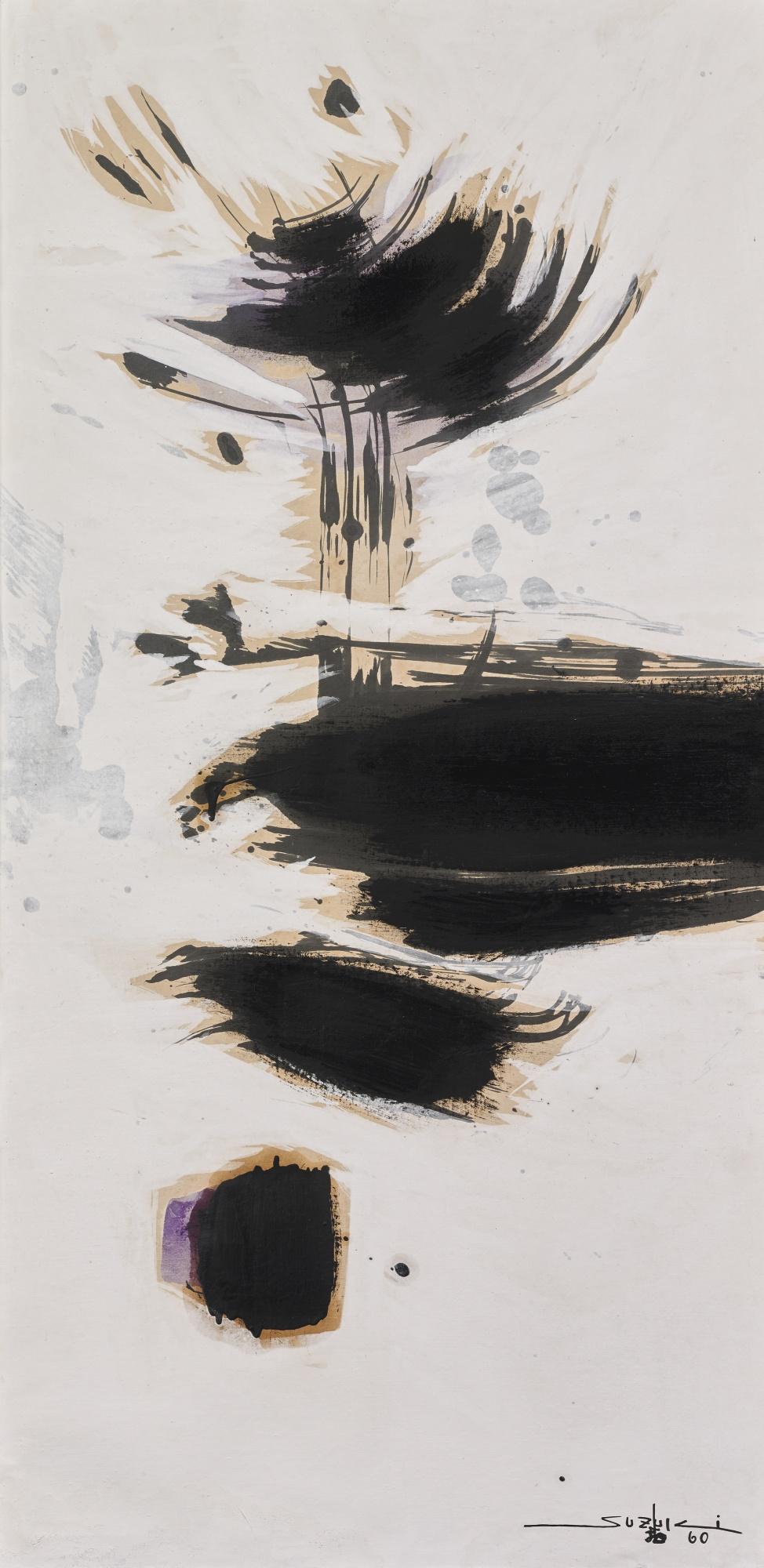 Takashi Suzuki-Chesecaria-1960