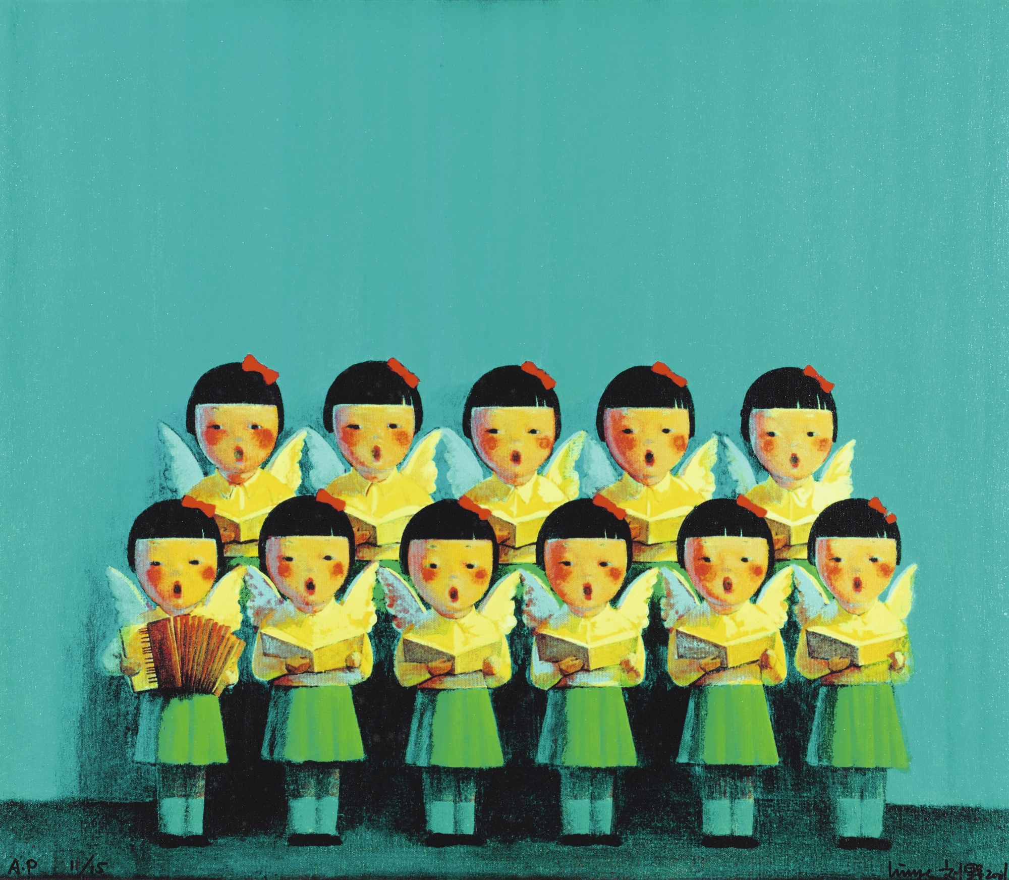 Liu Ye-Choir-2001