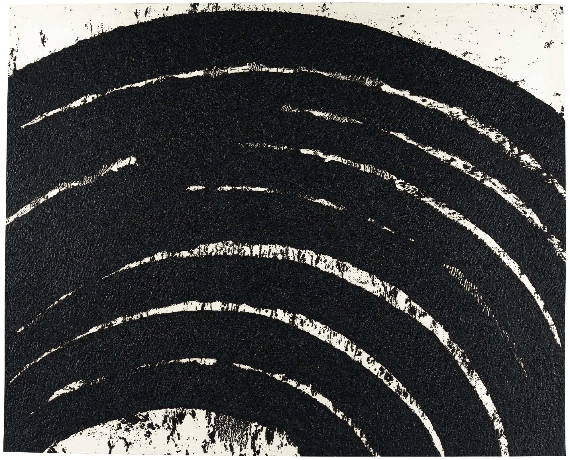 Richard Serra-Paths And Edges #5 (Gemini 3417)-2007