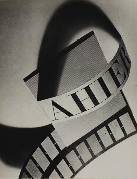 Grit Kallin-Fischer-Abstraction-1930