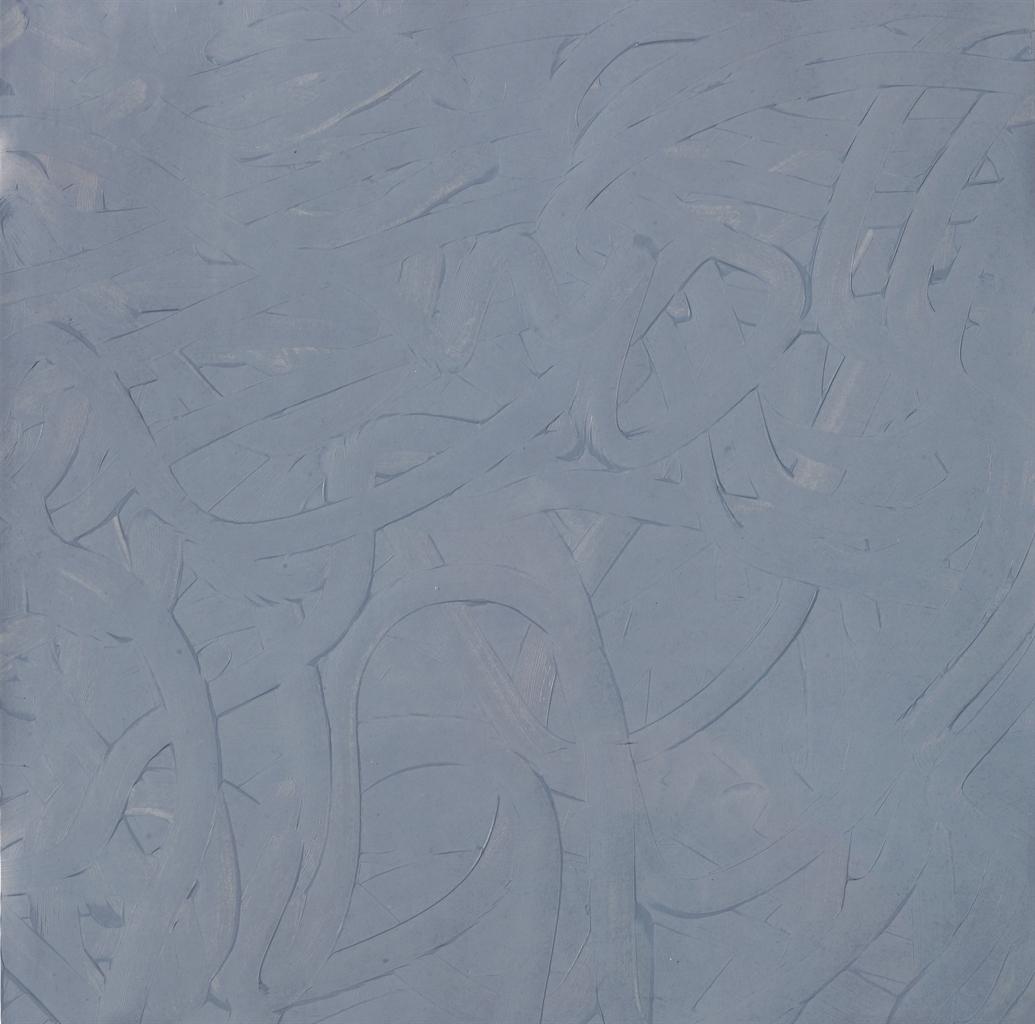 Gerhard Richter-Vermalung (Grau) (Inpainting (Grey))-1971