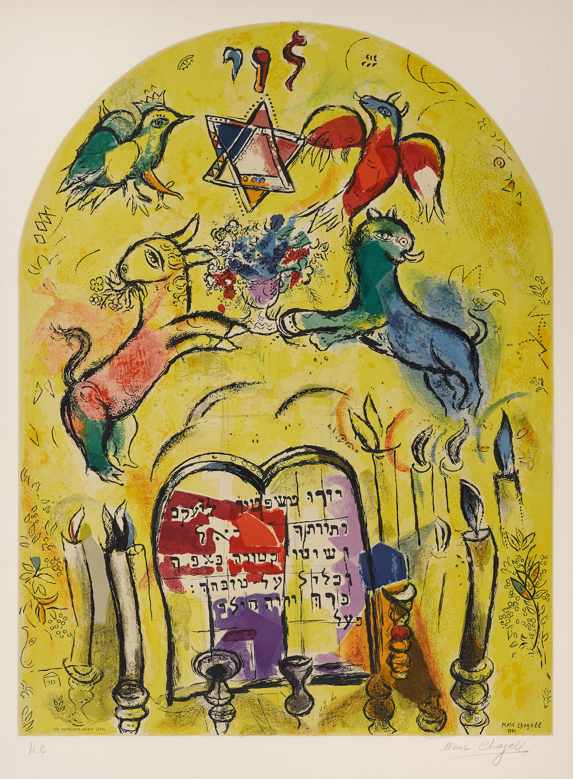 Marc Chagall-After Marc Chagall - The Tribe Of Levi, From Twelve Maquettes Of Stained Glass Windows For Jerusalem (M. Cs. 14)-1964