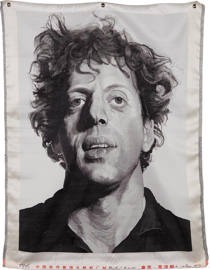 Chuck Close-Peter Halley-Robert Ryman-Various Artists - Brooklyn Academy Of Music Portfolio: Four Works By Robert Ryman, Chuck Close, Peter Halley and Suzan Pitt-1991