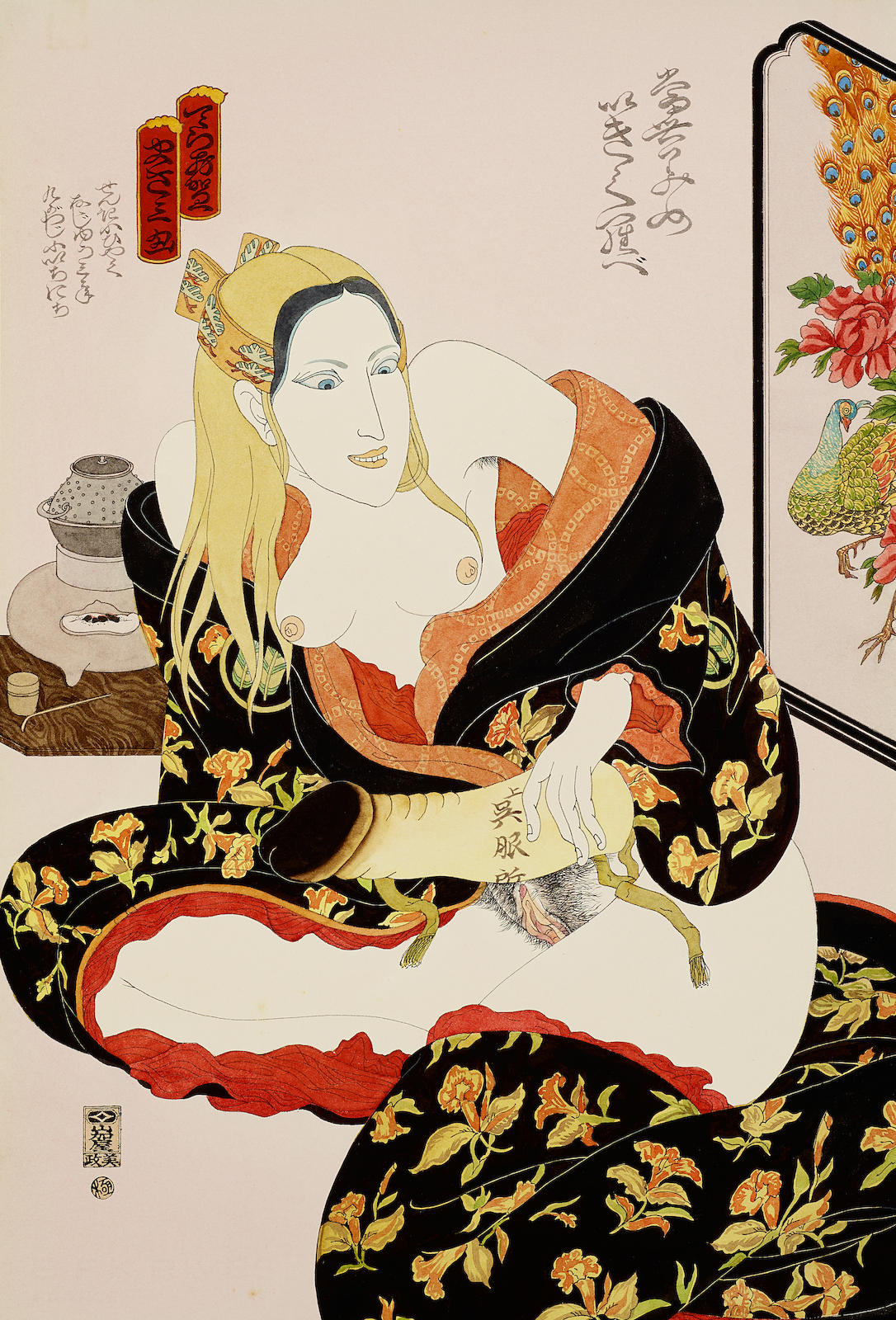 Masami Teraoka-No-Men Woman-1973