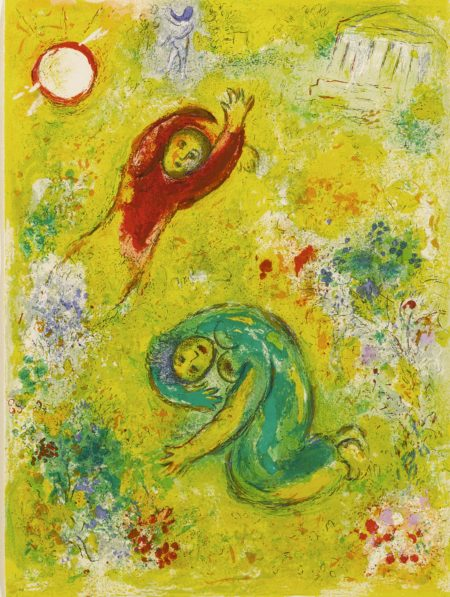 Marc Chagall-The Trampled Flowers (M. 342)-1961