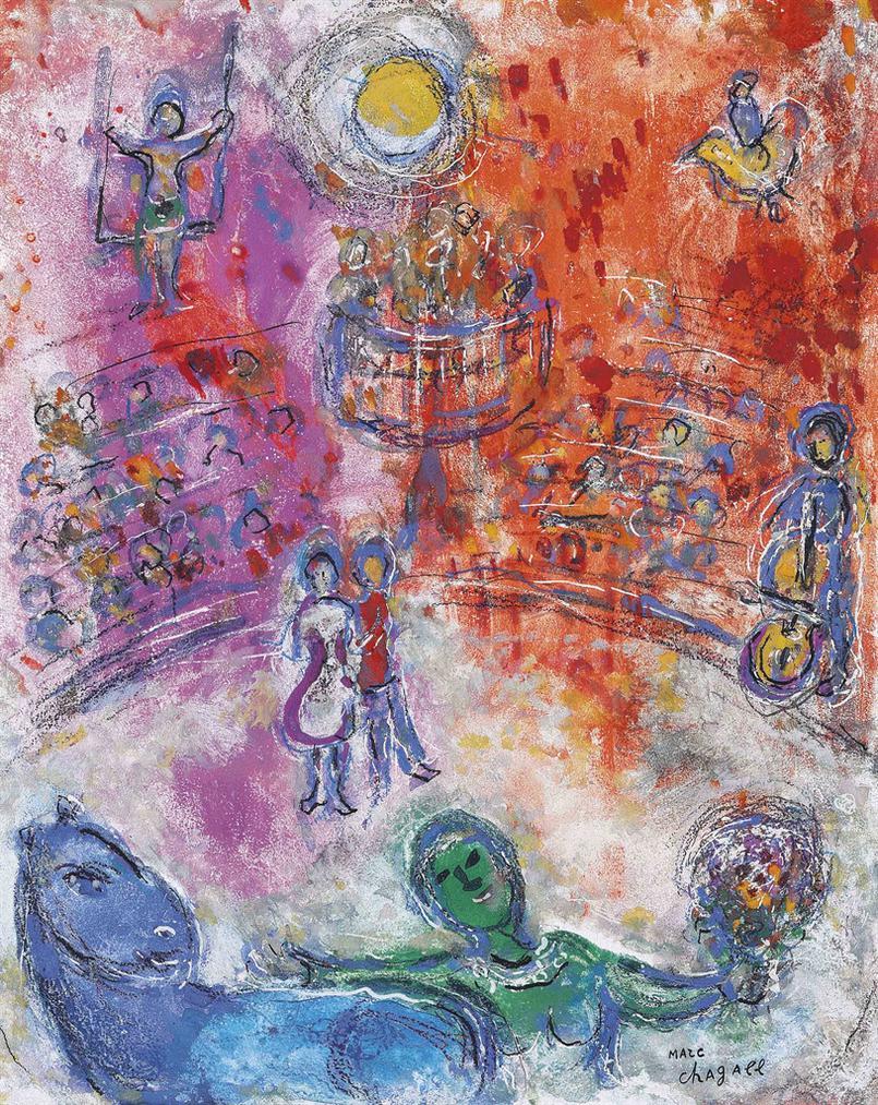 Marc Chagall-Ecuyere Au Cirque Ensoleille-1980