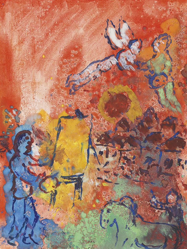 Marc Chagall-La Visite Du Peintre-1982