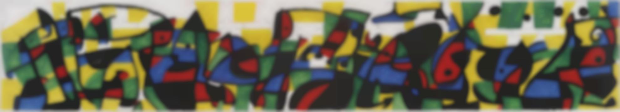 Joan Miro-Composition (Projet Pour Un Mural De Ceramique Destine Au Wilhelm-Hack-Museum De Ludwigshafen, Allemagne)-1978