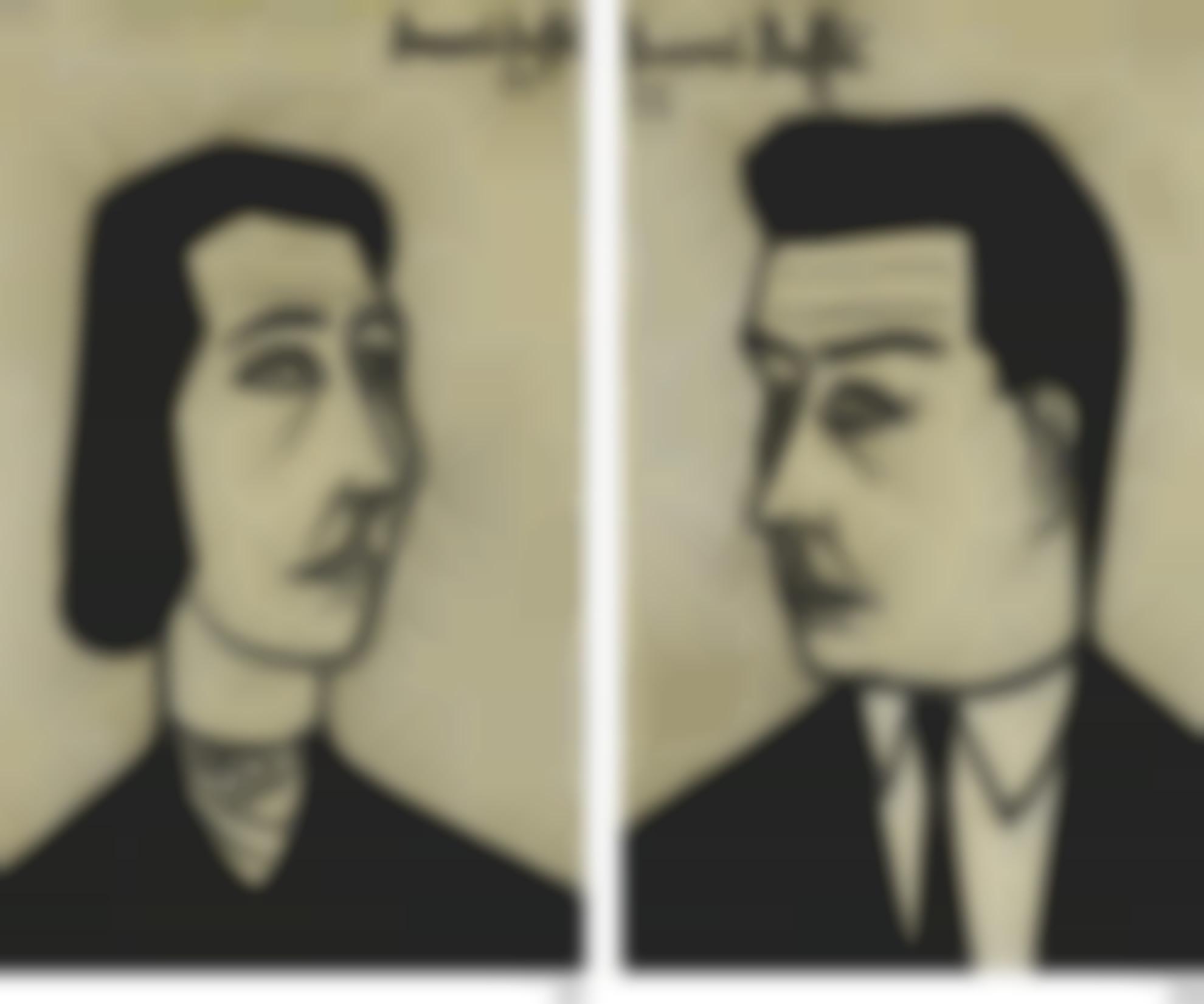 Bernard Buffet-Portrait De Colette Duhamel (i) & Portrait De Jacques Duhamel (ii) (A Pair)-1951