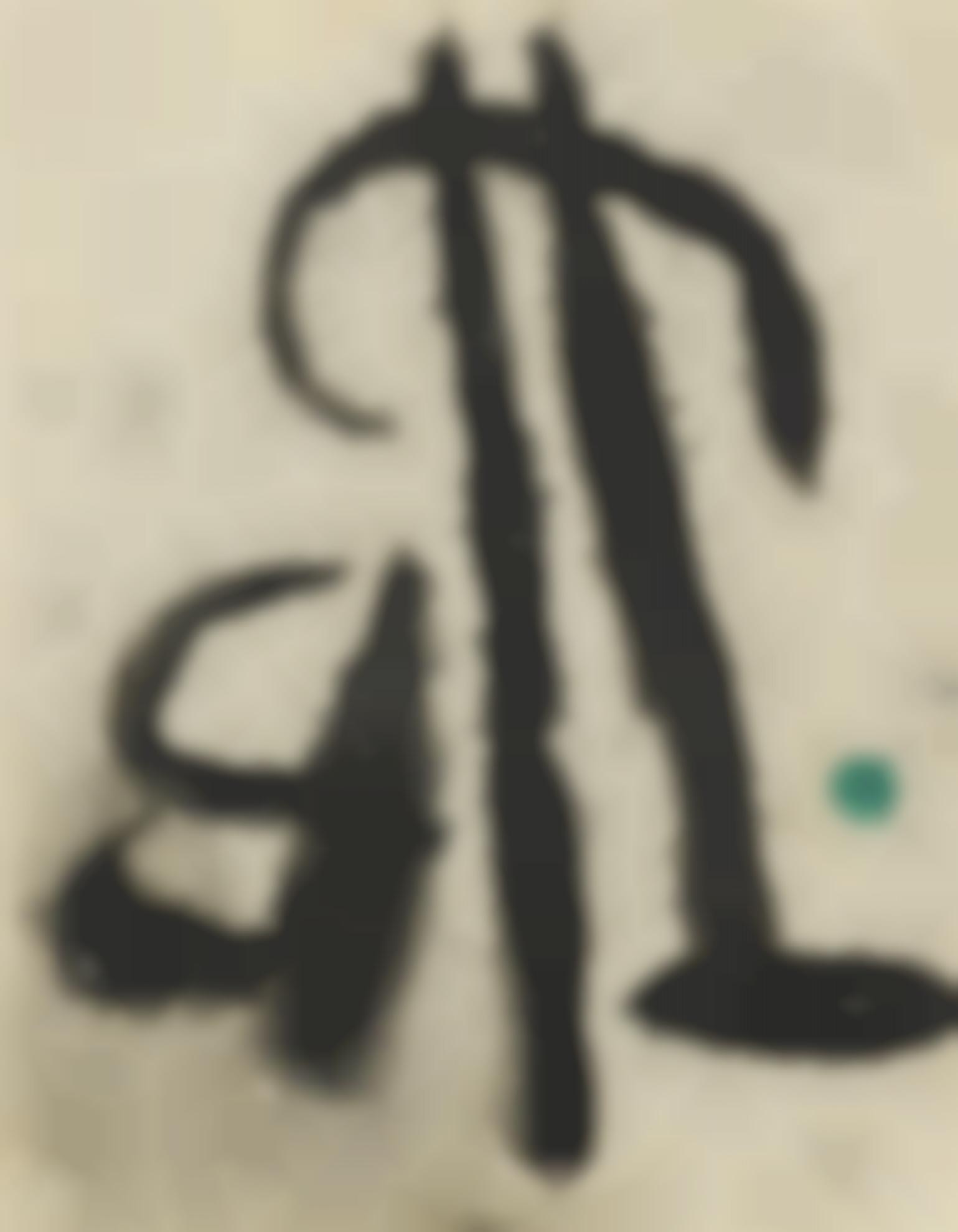 Joan Miro-Composition (Bagatelles Vegetales)-1956
