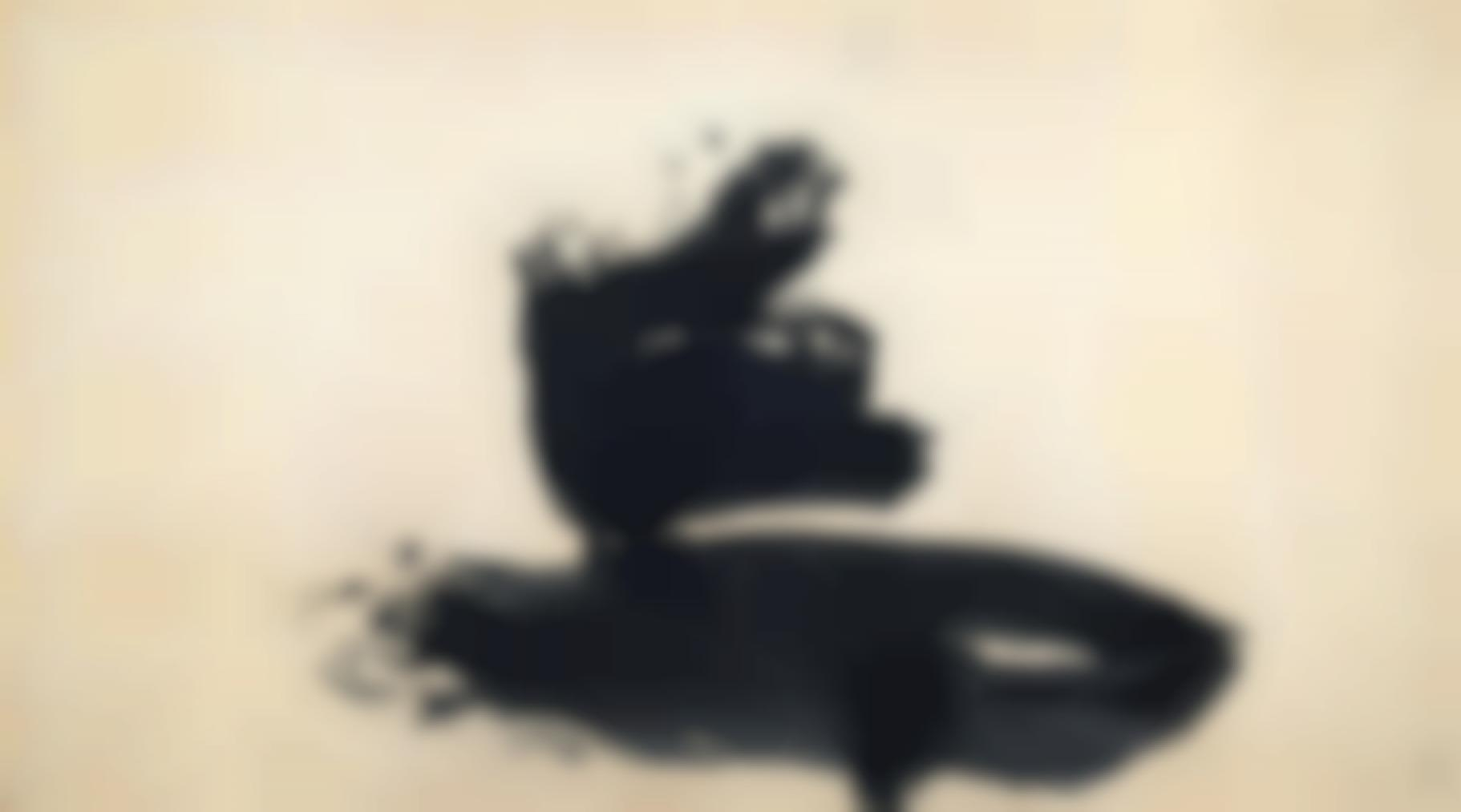 Inoue Yuichi-Tori (Bird)-1976