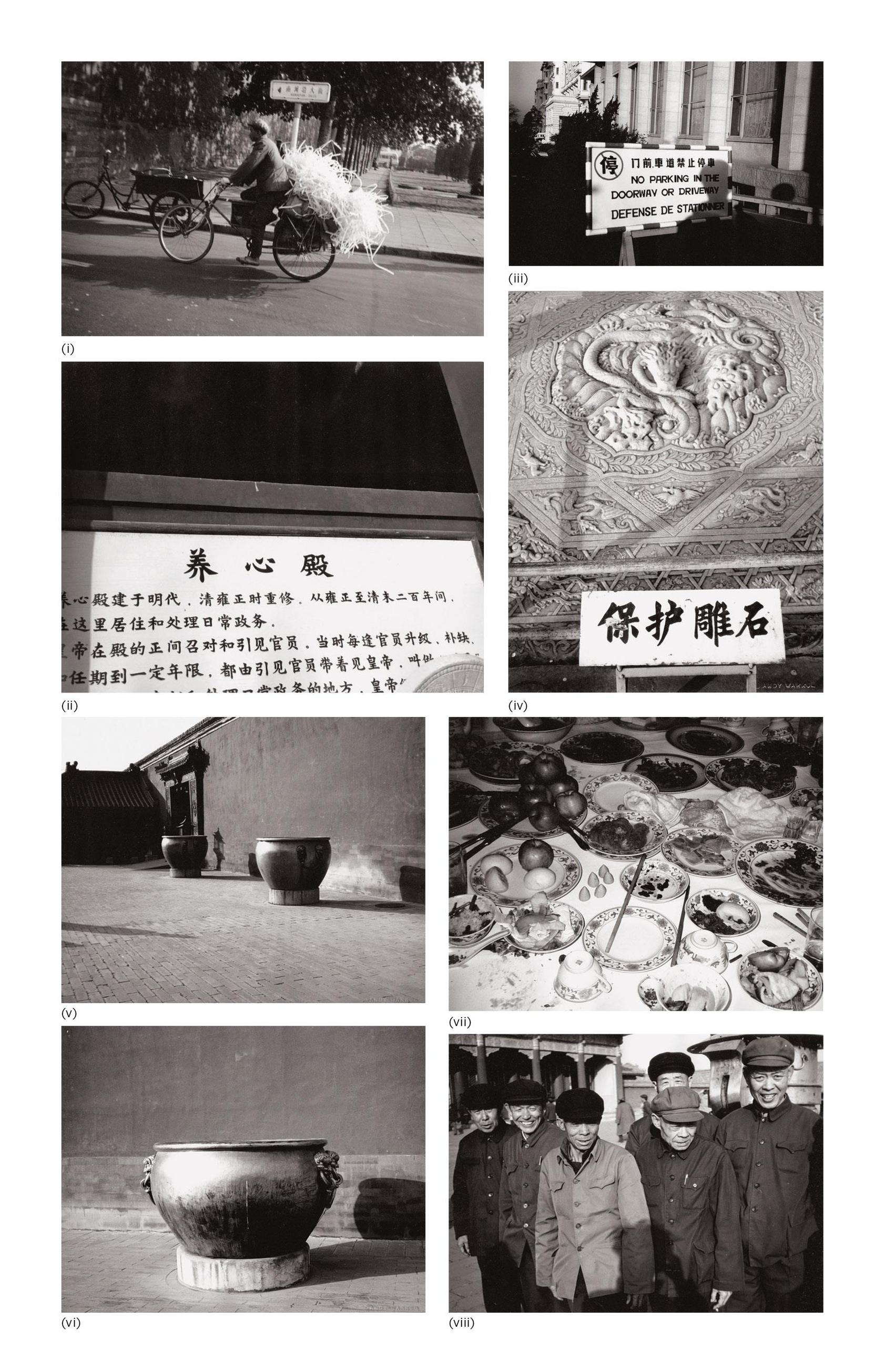 Andy Warhol-Eight Works: (I) Street Scene (Man On Bicycle); (II) Sign In Chinese; (III) 'No Parking' Sign; (IV) Chinese Sculpture; (V) Temple; (VI) Urn; (VII) Restaurant Table; (VIII) Men-1982