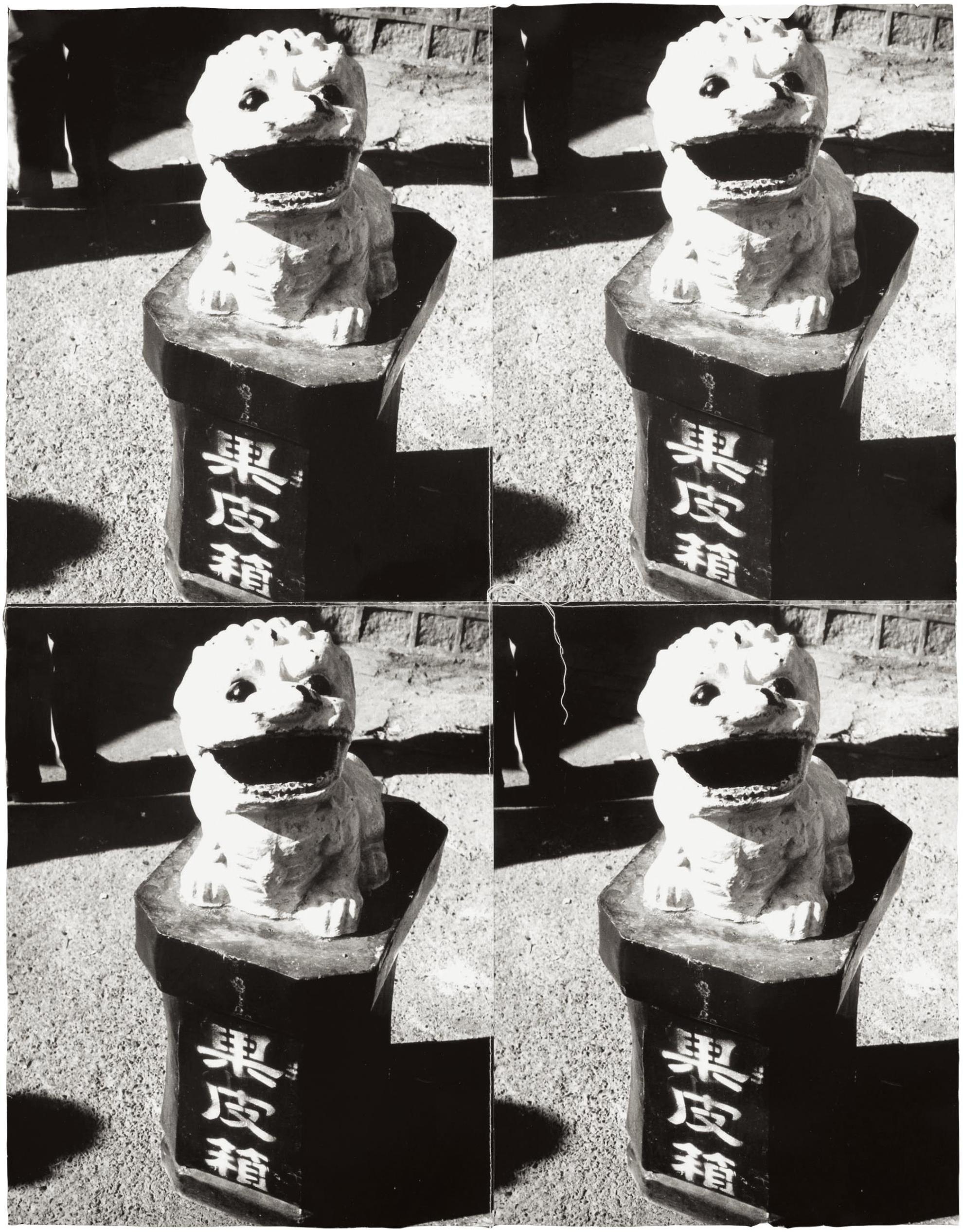 Andy Warhol-Chinese Stone Lion-1987
