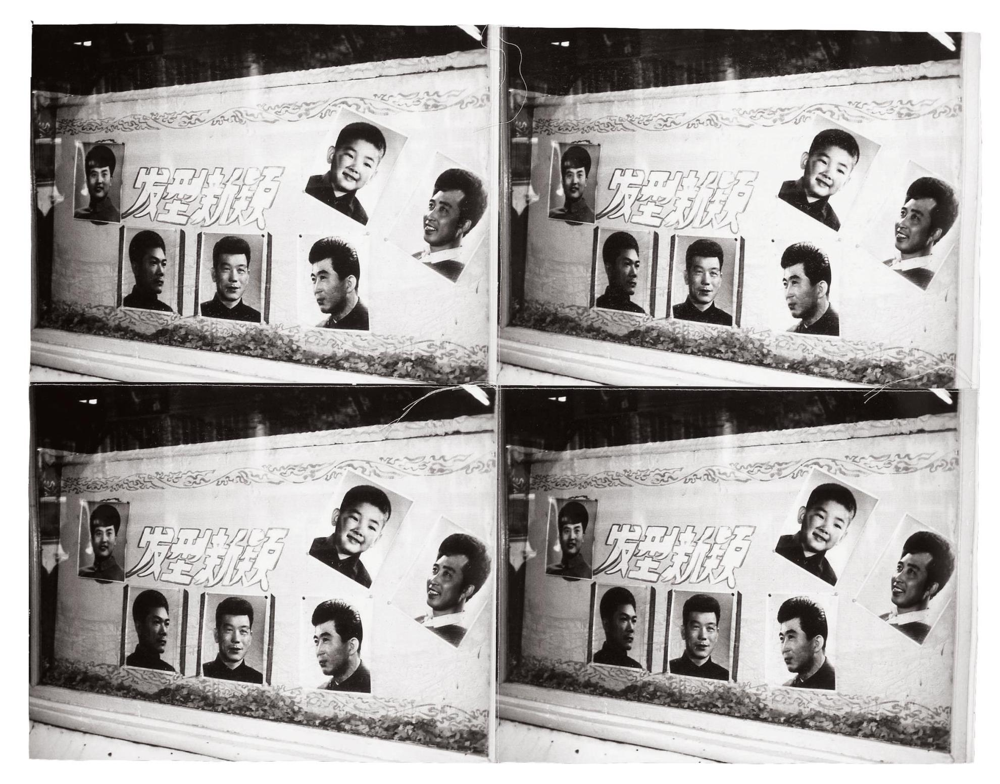 Andy Warhol-Chinese Billboard With Portraits-1987