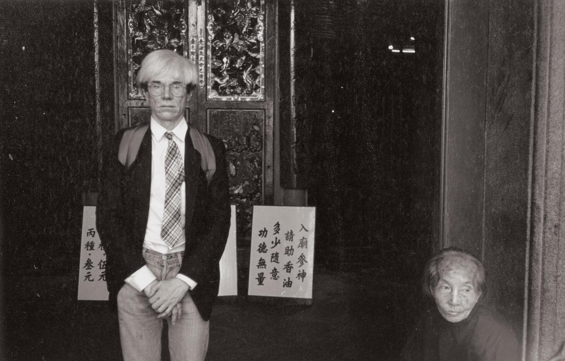 Andy Warhol-Andy Warhol-1982