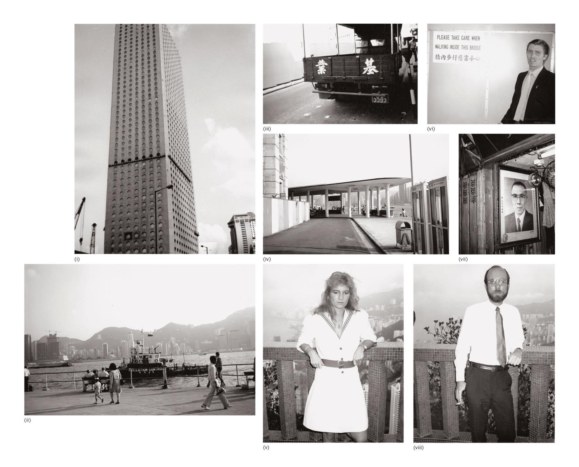 Andy Warhol-Eight Works: (I) Hong Kong Buildings; (II) Hong Kong Harbour; (III) Hong Kong Street (Truck); (IV) Hong Kong Harbour; (V) Natasha Grenfell; (VI) Christopher Makos; (VII) Picture Of A Man; (VIII) Patrick Cooney-1982