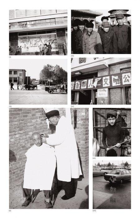 Andy Warhol-Seven Works: (I) Street Scene (Window Display); (II) Men With Donkeys; (III) Men; (IV) Sign: China Photo Studio; (V) Outdoor Barber; (VI) Young Boy; (VII) Parking Lot-1982