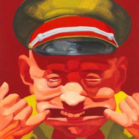Yang Shaobin-Police Series No. 37-1996