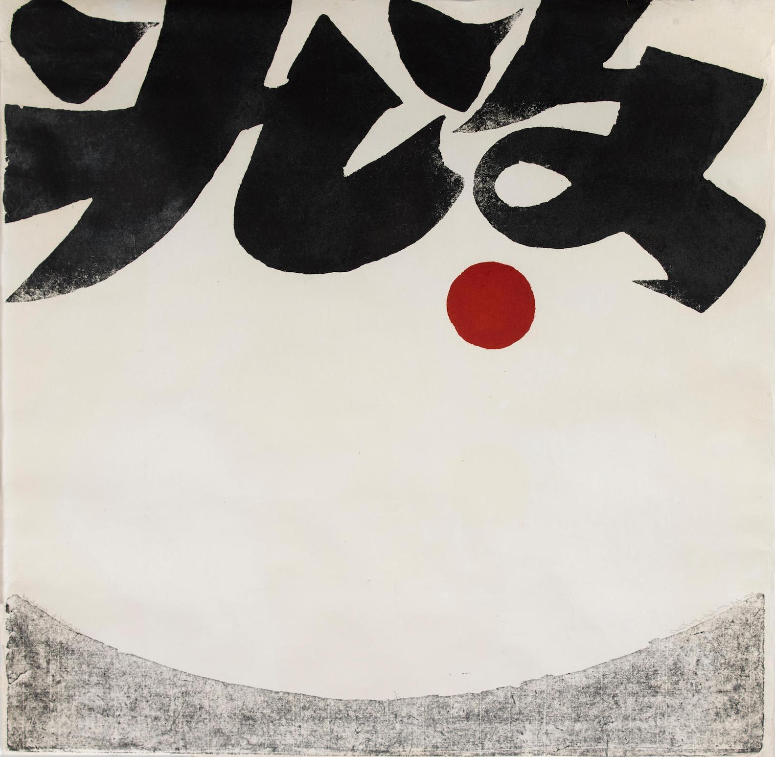 Chen Ting-Shih-Awakening Of Spring #1-1974