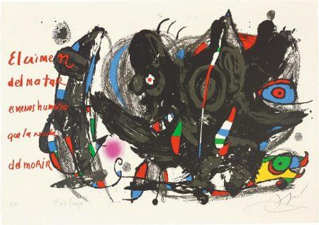Joan Miro-Poemas Para Mirar (Poems To Watch)-1976