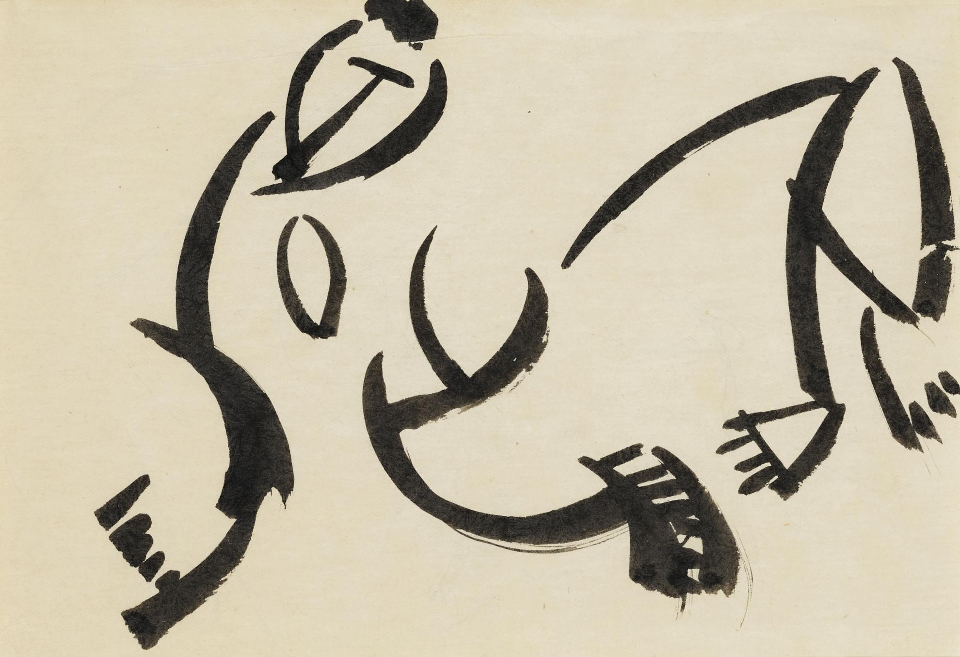 Henri Gaudier-Brzeska-Animal Study-1914