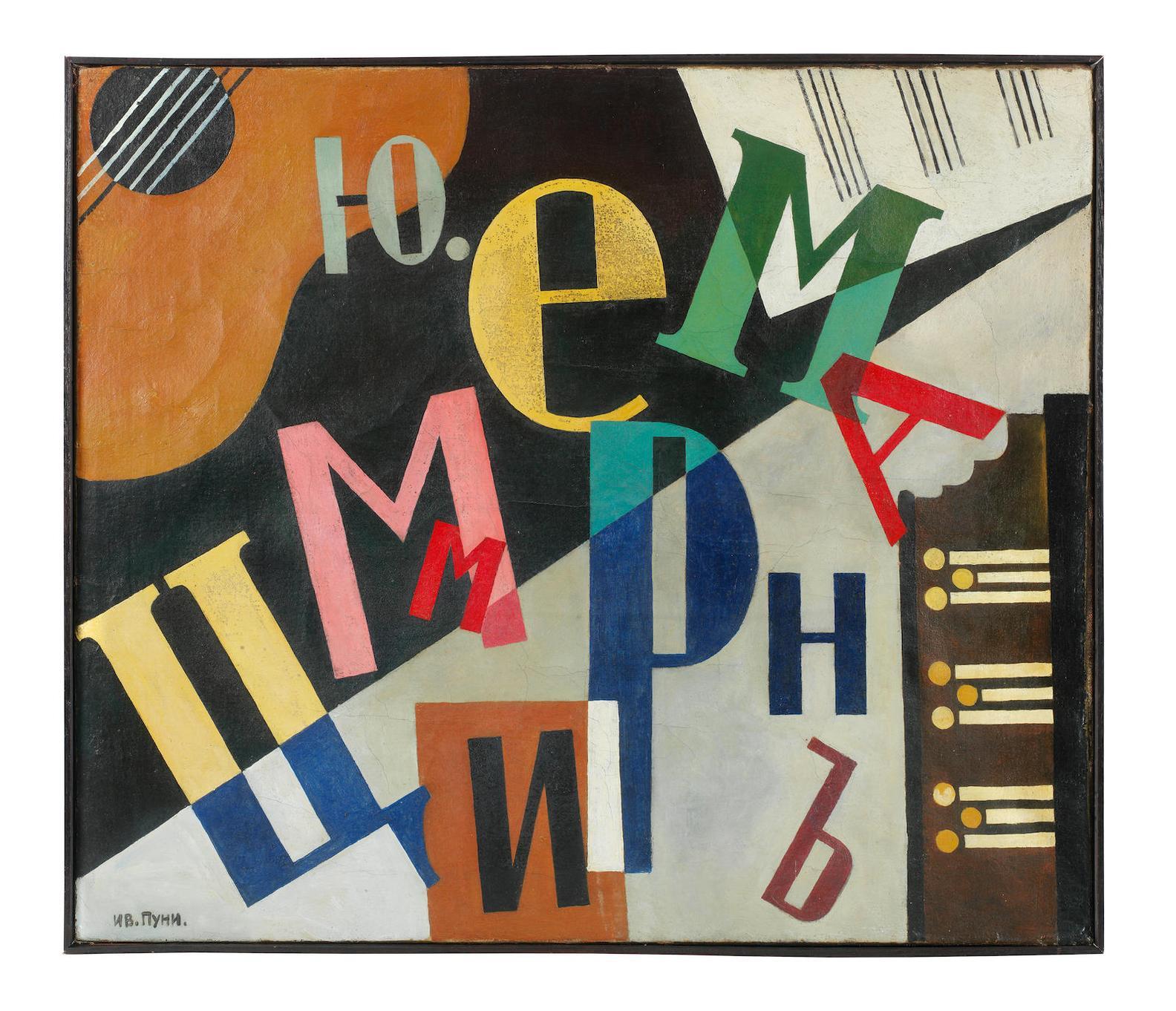 Ivan Puni-Composition Aux Lettres-1919