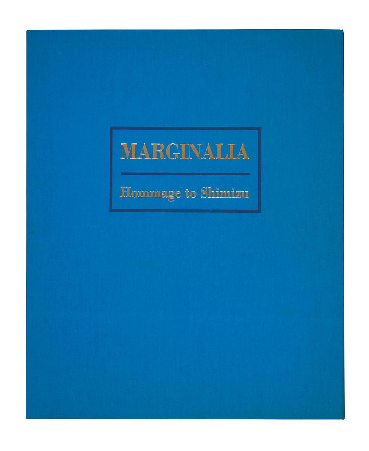 Various Artists -  Marginalia, Hommage To Shimizu-1981