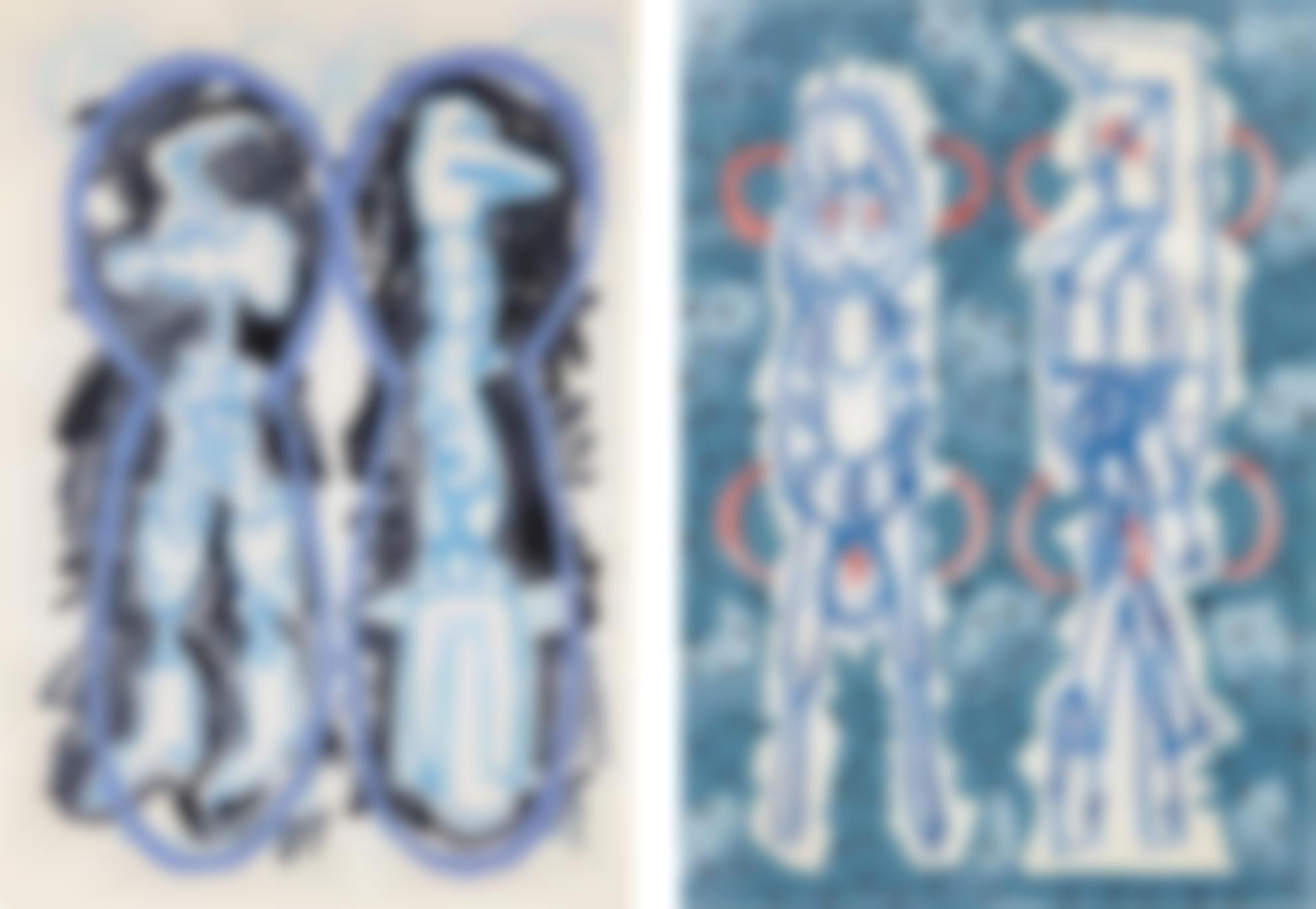 Luis Gordillo-Two Works: (I) Adam Y Eva Con Fundo Negro (II) Adam Y Eva Con Parentesis Rojos-1983
