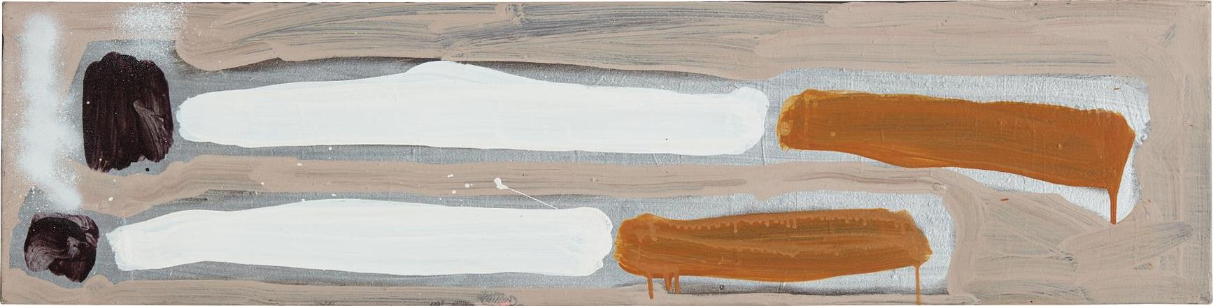 Katherine Bernhardt-Two Cigarettes-2014