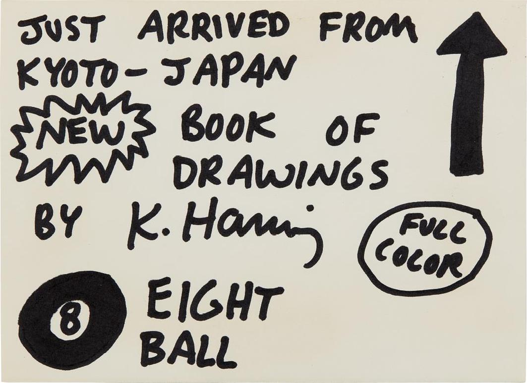 Keith Haring-Pop Shop Signage (Eight Ball)-1990